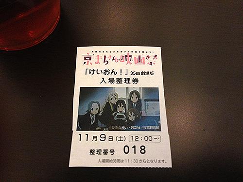 20131109_18_2